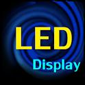 I am LED Display!! logo