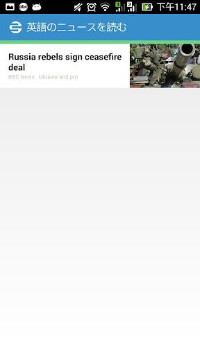 免費下載新聞APP|英語のニュースを読む  english-japanese app開箱文|APP開箱王