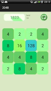 2048-Green-Bang 1
