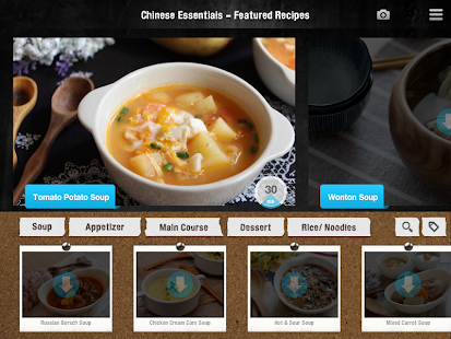 Lastest Chinese Essentials Cooking APK for Android