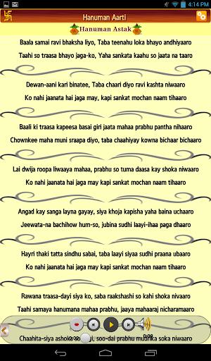 【免費生活App】Hanuman Aarti-APP點子