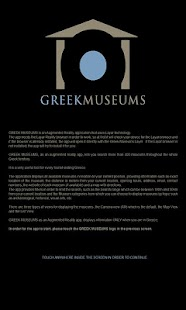 Greek Museums- screenshot thumbnail