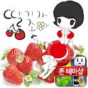 돌콩 앤(딸기가 좋아) 카카오톡 테마 icon
