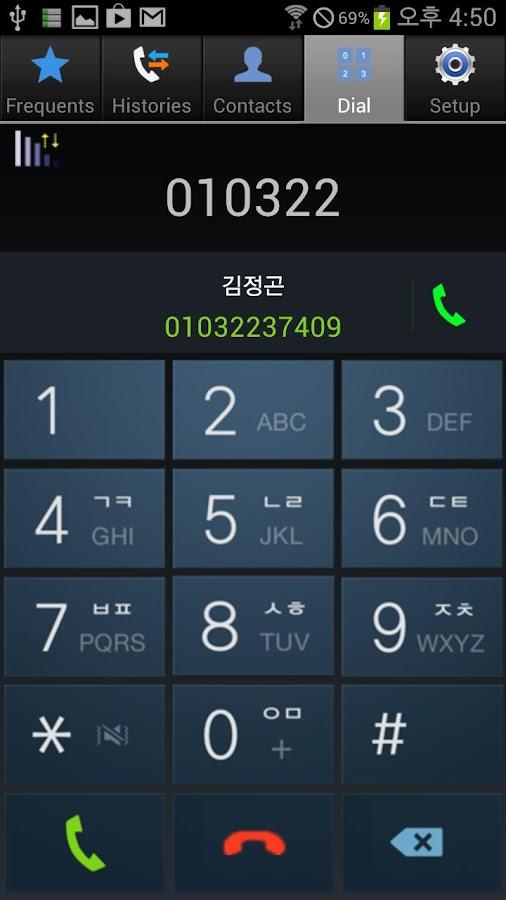 Smart Sip Phone - screenshot