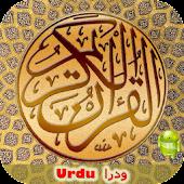 Quran with Urdu