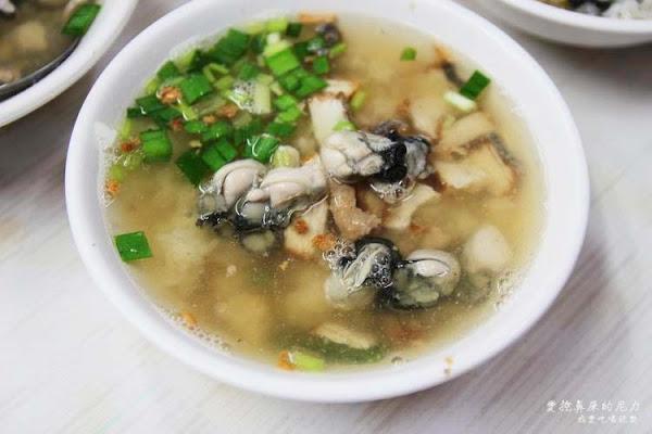 鳳山古早味飯湯