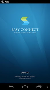 EasyConnect- screenshot thumbnail