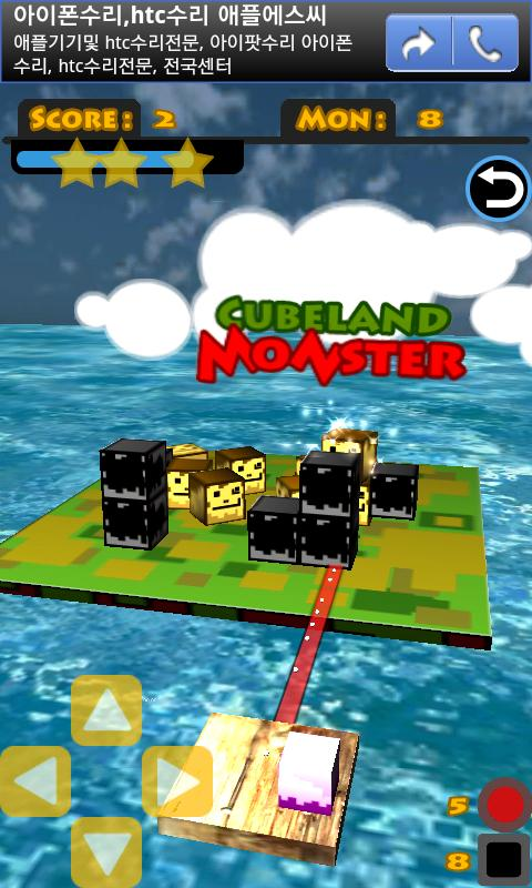 Cubeland Monster - screenshot
