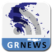 Greece RSS News