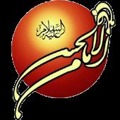 جامع الإمام الحسن