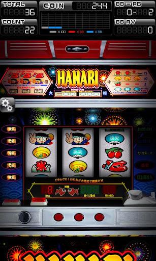 HANABI  PC u7528 1