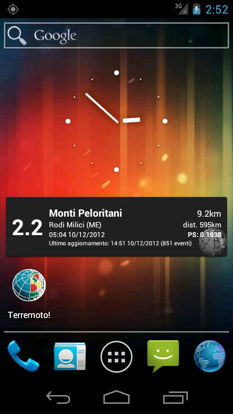 Terremoto! - screenshot