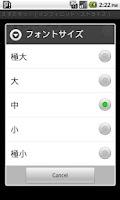 Screenshot of えすえすっ!(インフィニット・ストラトス)