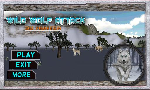 野狼襲擊3D狩獵