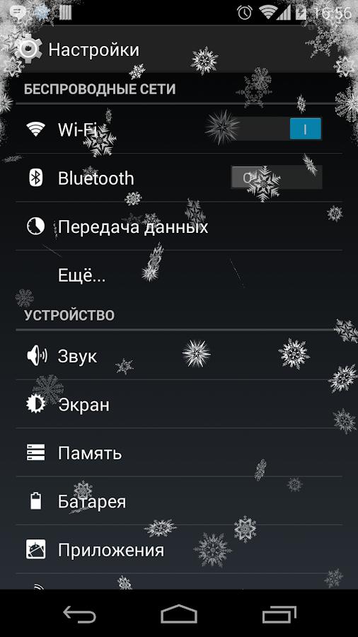 top программ на android