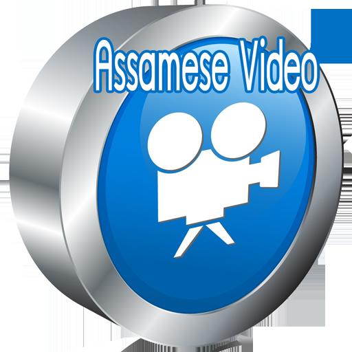 Assamese Video