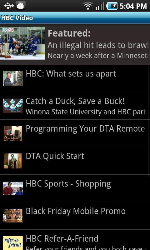 HBC Video - screenshot