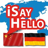 iSayHello Chinese - German