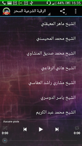 Roqia Charia Al Sihr