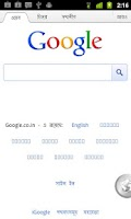 Screenshot of SETT Bengali web browser