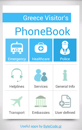 Greece Visitor Phonebook