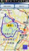 Screenshot of トレ録