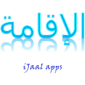 Iqamah icon