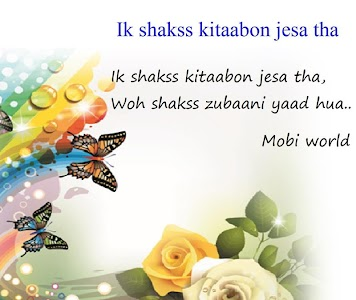 Ishq Shayari screenshot 8