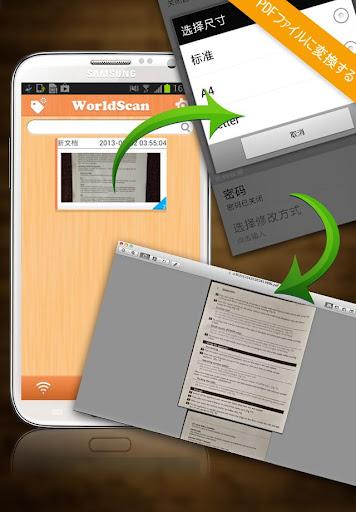 WorldScan -スキャナー スキャナー PDF