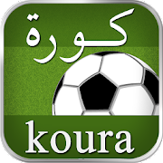 App Koura - كورة APK for Windows Phone