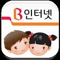 B자녀스마트폰관리 - 유해 차단, 위치찾기, 자녀안심 icon