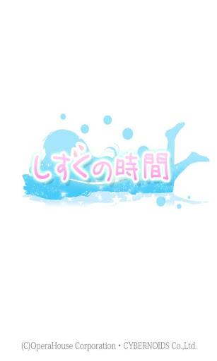 Shizuku Talk 1.73 Windows u7528 2