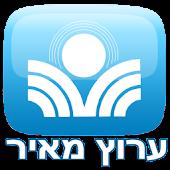 Torat Eretz Israel (hebrew)