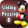 Sliding Puzzle B logo