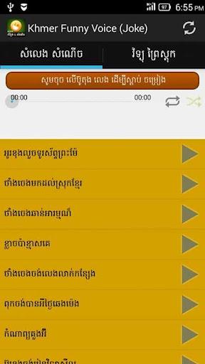 Khmer Funny Voice Joke
