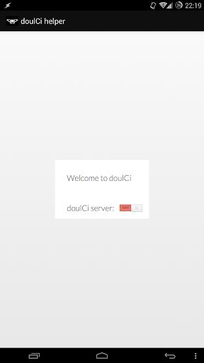doulCi Helper