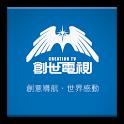 CreationTV icon