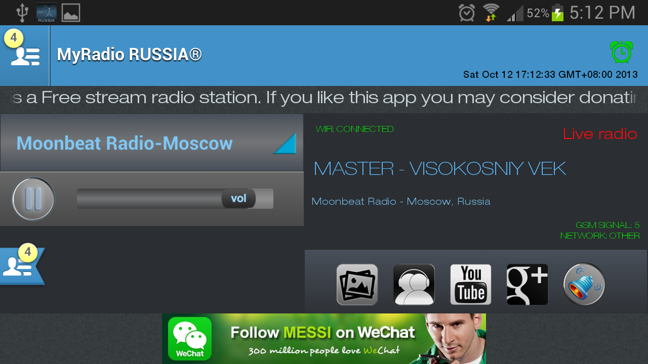 MyRadio RUSSIA - screenshot