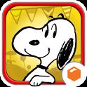 스누피 스트리트 icon