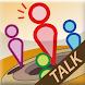 iSharing Talk - Walkie Talkie