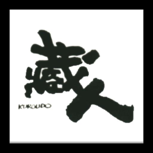 麺屋蔵人 茅野本店 生活 App LOGO-硬是要APP