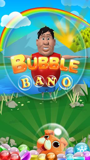 Bano Bubble