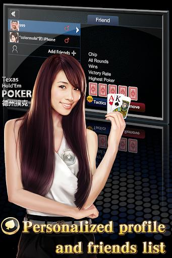 Hi Poker - Texas Holdem Saga