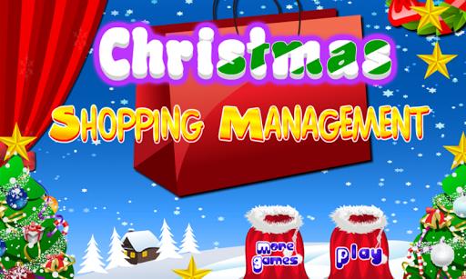 聖誕購物管理