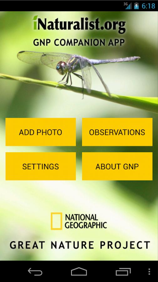 GreatNature - screenshot