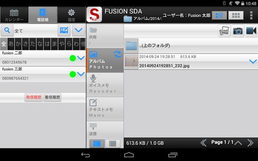 FUSION Secure Drive App Tab 1.15 Windows u7528 2