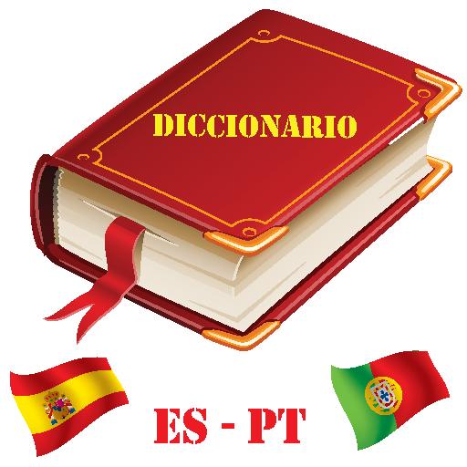 Diccionario  Portugues Español