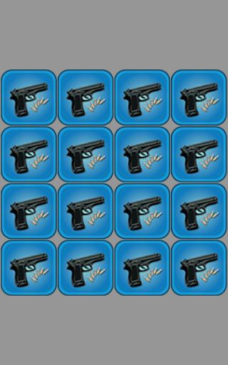 記憶遊戲槍