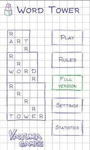 Word Tower Free (word game)- screenshot thumbnail