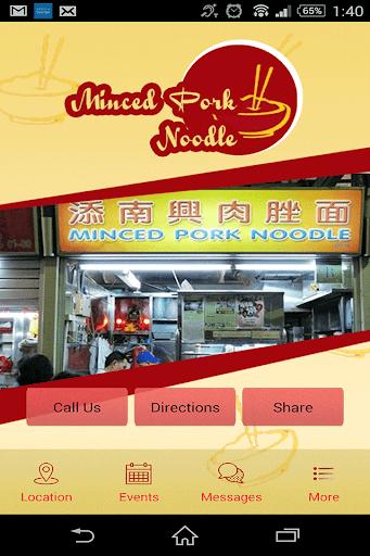 Minced Pork Noodle
